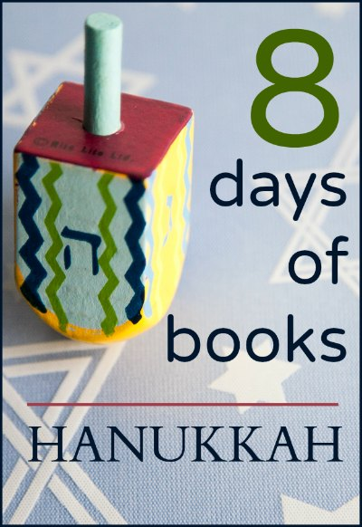 8 days of kids book gifts for Hanukkah