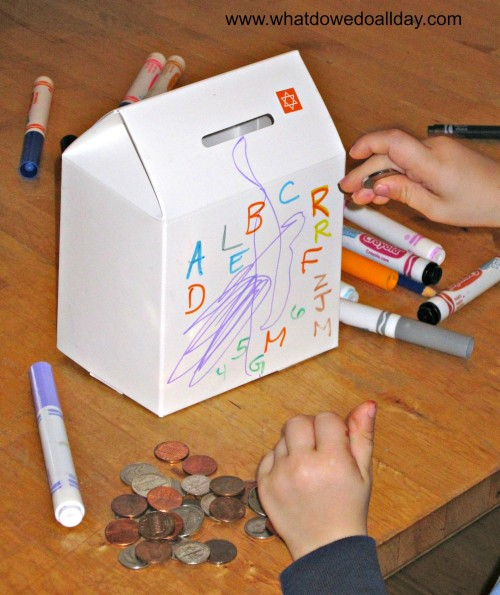 tzedakah box kids