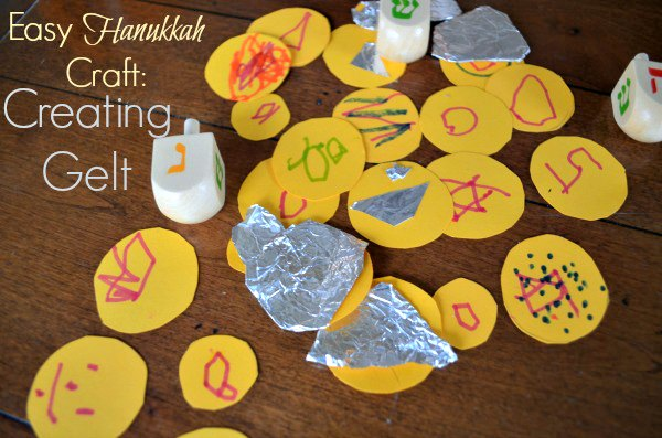 Easy hanukkah craft make your own gelt for Menorah arts and crafts