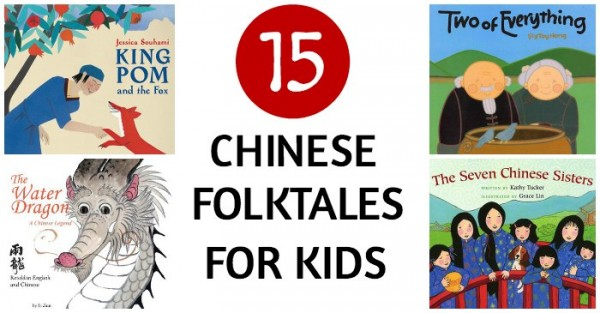 15 Chinese folktales for kids