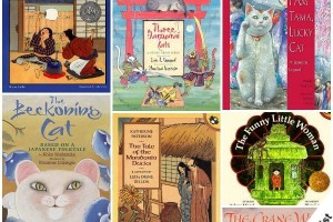 Japanese folk tales for kid. List and reviews of great picture books to read aloud.