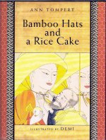 Bamboo hats and a rice cake book Japanese folktale