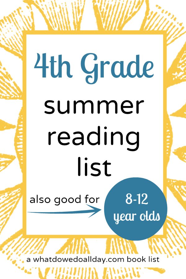 th grade summer reading list