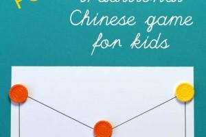 Pong Hau K'i : DIY Board Game from China