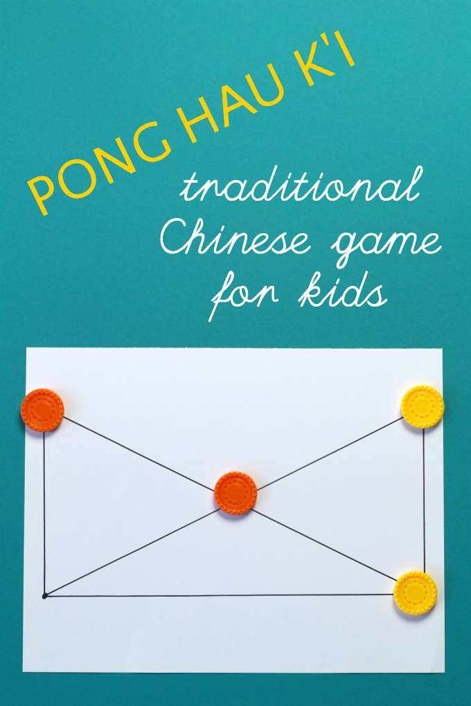 Pong Hau Ki A Traditional Chinese Board Game for Kids
