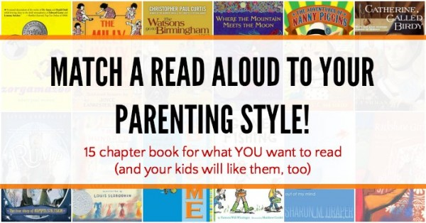 Don't just read what your kids want! Find a book to match YOUR interest!