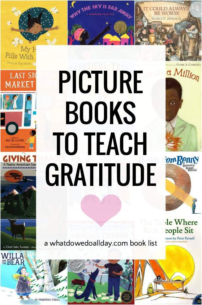 Children's books about being thankful