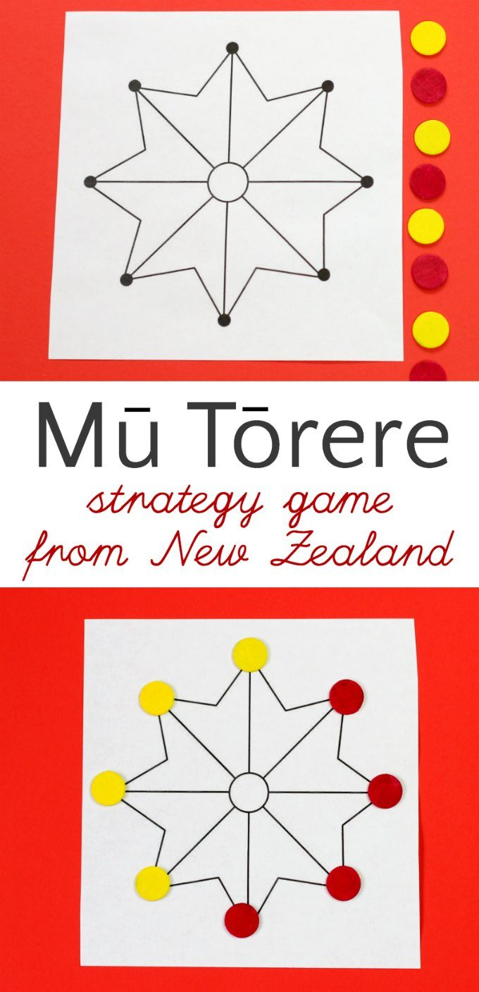 How to play Mu Torere abstract strategy game