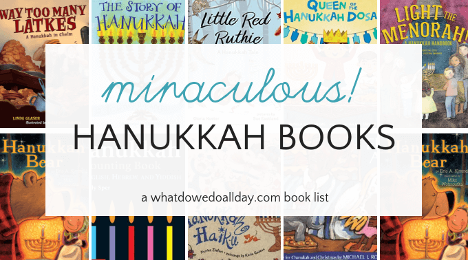 Hanukkah picture books for children