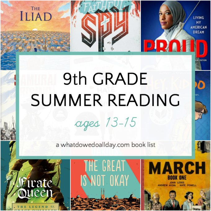 9th grade summer reading book list for 13-15 year olds entering high school.