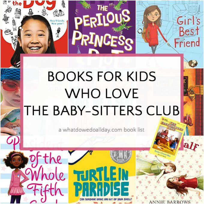 List of Babysitters Club book read alikes
