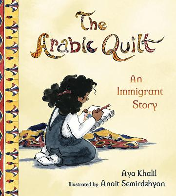 The Arabic Quilt book cover