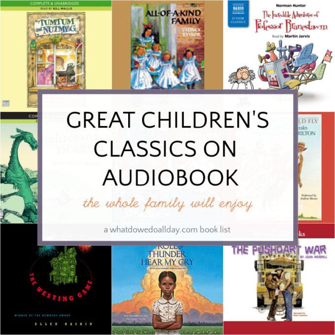 collage of classic children's audiobooks