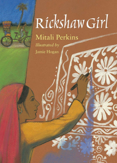 Rickshaw Girl book cover. girl painting white design on brown canvas