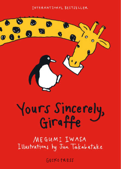 your sincerely giraffe book cover