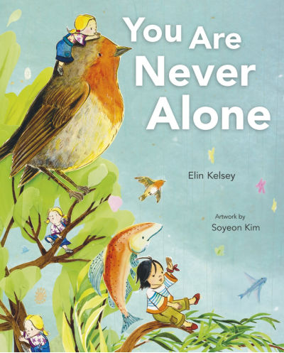 you are not alone book cover