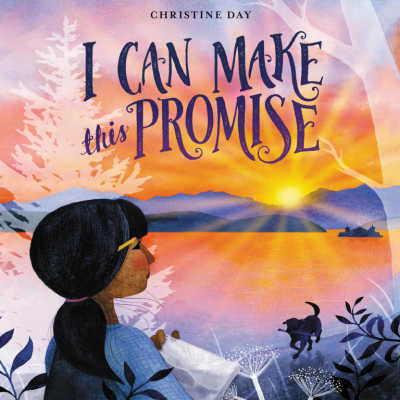 i can make this promise audiobook cover