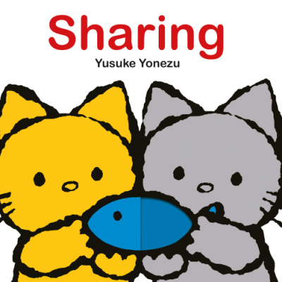 sharing book for 2 year olds