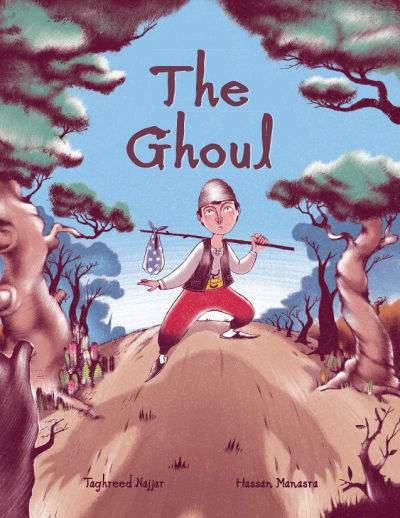 the ghoul children's picture book cover