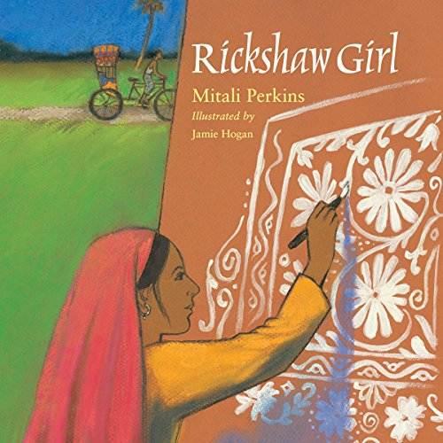 Rickshaw Girl audiobook cover