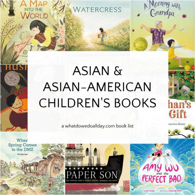 Collage of children's books by Asian authors