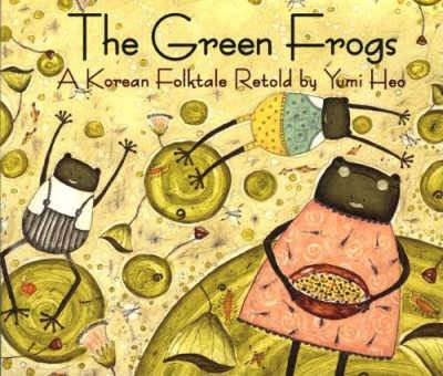 mother and 2 child frogs hopping on lily pads on Korean folktale book cover