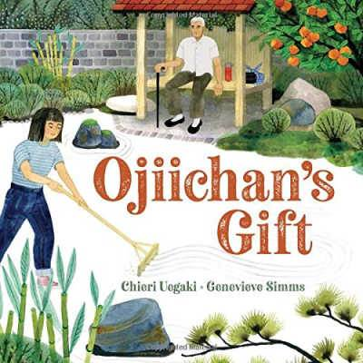 Ojiichan's Gift book cover