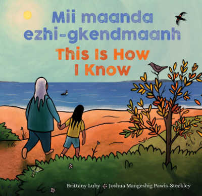 This is How I Know book cover showing grandmother and child walking on a path towards a lake.